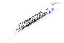 Platinum GSP-80N Gel Pen Refill - 0.5 mm - Blue - PLATINUM GSP-80N 3