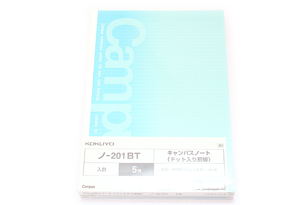 Kokuyo Campus Adhesive-Bound Notebook - A4 - Dotted 6 mm Rule - 40 Sheets - Pack of 5 - KOKUYO NO-201BT BUNDLE