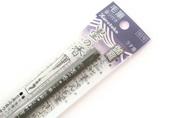 Kuretake Fragrant Ink Brush Pen - Medium - Kyara - Gray Ink - KURETAKE DJ160-83S