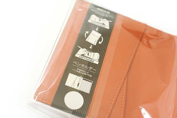 "Zeit Vektor Composite Leatherette Memo Pad Case - 3.7"" X 4.5"" - Orange	 - RAYMAY ZVP182 D"