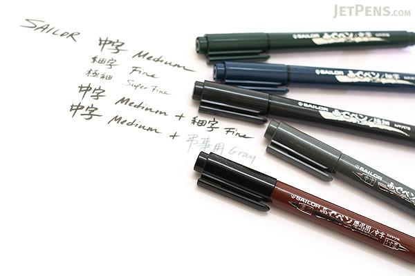 Sailor Pocket Brush Pen - Fine - SAILOR 27-5152-020