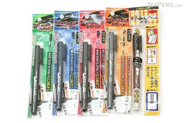 Sailor Double-Sided Pocket Brush Pen - Medium - Black & Gray Ink - SAILOR 27-5251-020