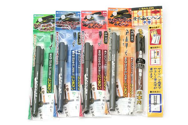 Sailor Double-Sided Pocket Brush Pen - Fine - Medium - Black Ink - SAILOR 27-5201-020