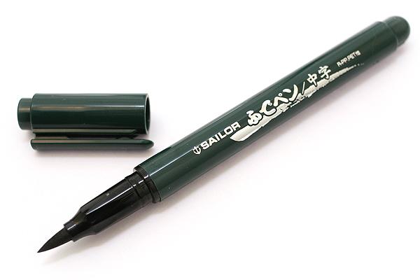 Sailor Pocket Brush Pen - Medium - SAILOR 27-5151-020