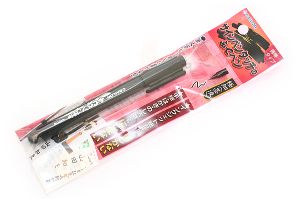 Sailor Pocket Brush Pen - Super Fine - SAILOR 27-5153-020