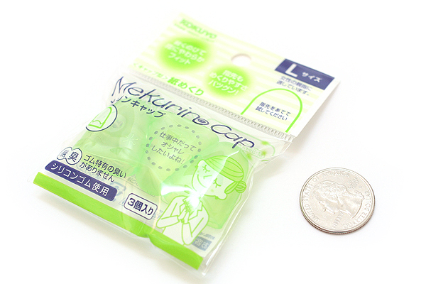 Kokuyo Easy Page Flip Fingertip Protector for Women - Large - Thumb - Pack of 3 - KOKUYO MEKU-27TG