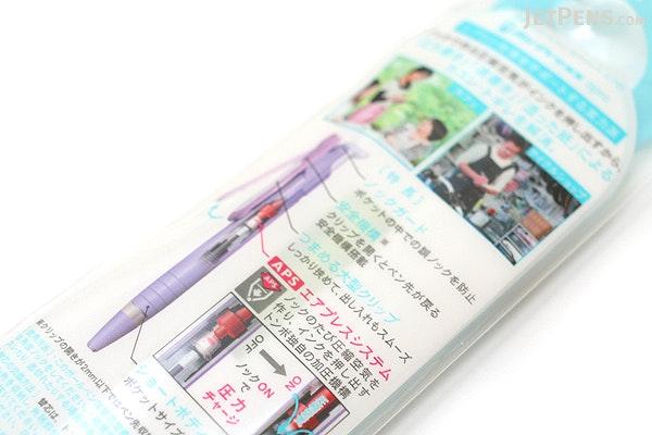 Tombow AirPress Apro Ballpoint Pen - 0.7 mm - Brown - TOMBOW BC-APA55