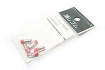 Platinum Mechanical Pencil Eraser Refill - Size AA - Pack of 5 - PLATINUM KESHIGOMU-100AA
