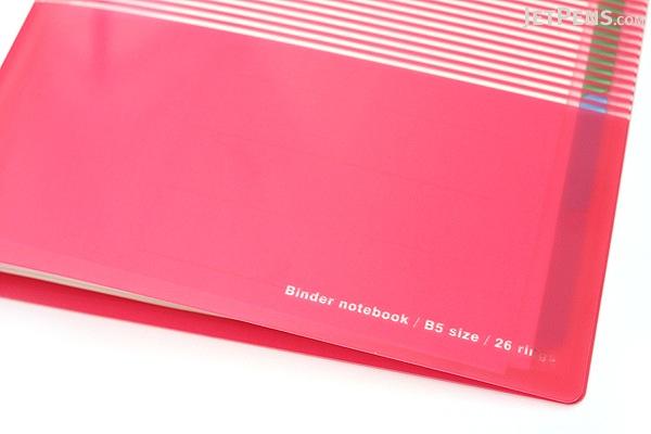 Kokuyo Campus Slide Binder - B5 - 26 Rings - Pink - Bundle of 3 - KOKUYO RU-P334P BUNDLE