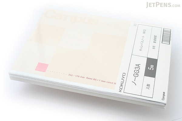 "Kokuyo Campus High Grade MIO Paper Notebook - B5 (9.9"" X 7"") - 7 mm Rule - 30 Lines X 30 Sheets - Red Accents - Bundle of 5 - KOKUYO NO-GG3A BUNDLE"