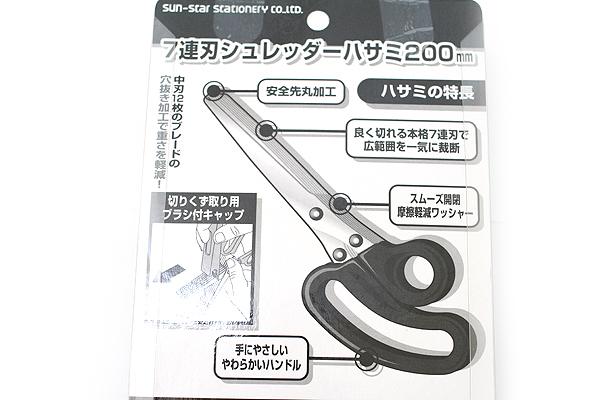 Sun-Star 7-Blade Shredder Scissors - 200 mm - Black - SUN-STAR S3711455