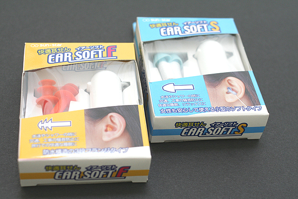 Sun-Star Ear Soft Ear Plugs - Type S - SUN-STAR S8640203