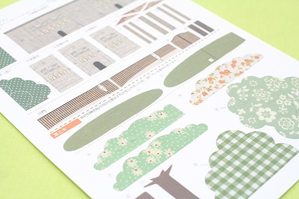 Fukusan Deco Craft Embossing Paper Kit - Large - London - FUKUSAN FDC-1004