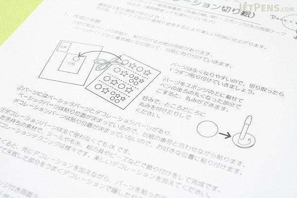 Fukusan Deco Craft Embossing Paper Kit - Large - Bread Factory - FUKUSAN FDC-1007
