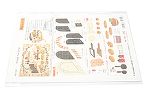 Fukusan Deco Craft Embossing Paper Kit - Large - Bread Factory - FUKUSAN FDC-1007