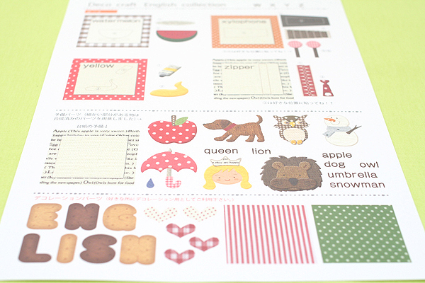 Fukusan Deco Craft Embossing Paper Kit - Large - Alphabet Cards - FUKUSAN FDC-1008