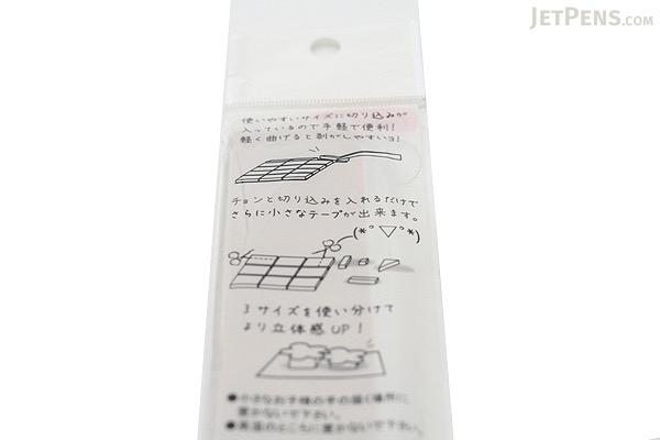 Fukusan Deco Craft Foam Glue Tape - 1 mm Thick - 150 Pieces - FUKUSAN SFD-1023
