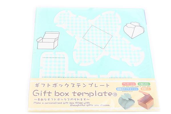 Kuretake Gift Box Template - Butterfly & Square - KURETAKE SBTP208-23