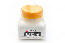 Kaimei Manga Pen Ink - 70 ml Bottle - White - KAIMEI BO-8104