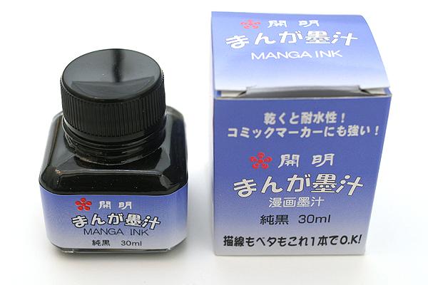 Kaimei Manga Pen Ink - 30 ml Bottle - Black - KAIMEI SE-0044