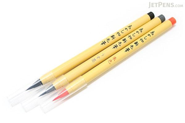 Akashiya New Fude Disposable Brush Pen - Black - AKASHIYA SA-300