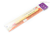 Akashiya New Fude Disposable Brush Pen - Red - AKASHIYA SR-301
