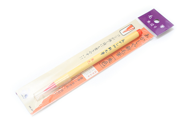 Akashiya New Fude Disposable Brush Pen - Red - AKASHIYA SR-301