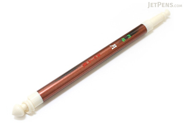 Akashiya Pocket Brush Pen - Round Tower - Moon - AKASHIYA PBRT M
