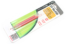 Zebra JF-Refill Gel Pen Refill - 0.7 mm - Red - Pack of 2 - ZEBRA 87032