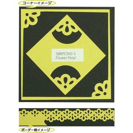 Kuretake KurePunch Corner Paper Punch - Flower Petal - KURETAKE SBKPC950-3