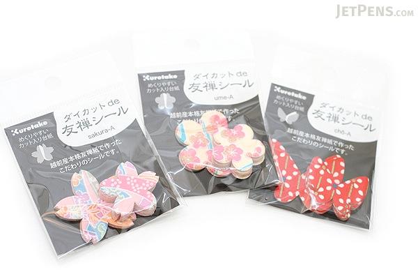 Kuretake Yuzen Die Cut Japanese Paper Sticker Set - Sakura - Pack of 5 Big & 15 Small - KURETAKE LA30S-1