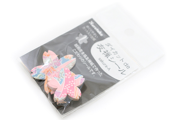 Kuretake Yuzen Die Cut Japanese Paper Sticker Set - Sakura - Pack of 5 Big & 15 Small - KURETAKE LA30S-1