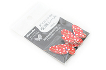 Kuretake Yuzen Die Cut Japanese Paper Sticker Set - Butterfly - Pack of 5 Big & 15 Small - KURETAKE LA30S-5