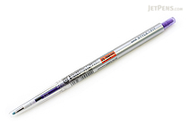 Uni Style Fit Single Color Slim Gel Pen - 0.28 mm - Violet - UNI UMN13928.12