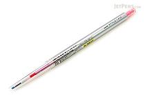 Uni Style Fit Single Color Slim Gel Pen - 0.38 mm - Rose Pink - UNI UMN13938.66