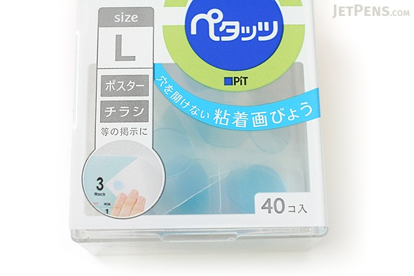 Tombow Petattsu Damage-Free Mounting Adhesive - Size L - Blue - Pack of 40 - TOMBOW PD-SK14