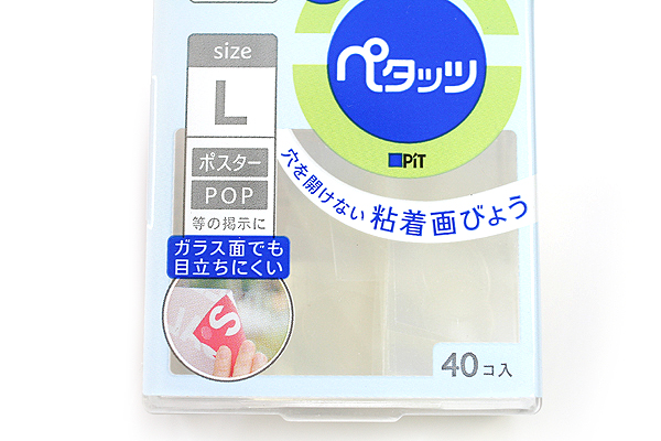 Tombow Petattsu Damage-Free Mounting Adhesive - Size L - Clear - Pack of 40 - TOMBOW PD-SK14G