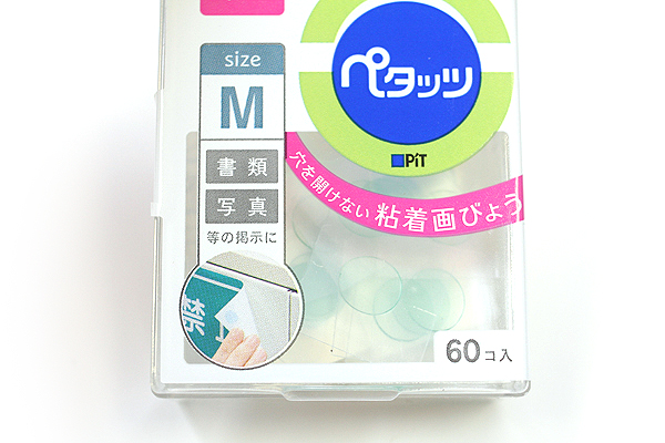 Tombow Petattsu Damage-Free Mounting Adhesives - Size M - Mix Color - Pack of 60 - TOMBOW PD-SK10K