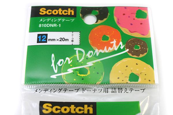 3M Scotch Donut Tape Dispenser Refill - 12 mm X 20 m - 3M 810DNR-1