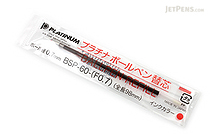 Platinum BSP-60 Ballpoint Pen Refill - 0.7 mm - Red Ink - PLATINUM BSP-60-(F0.7) 2