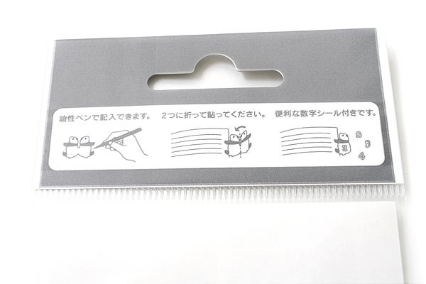 Midori Index Label Sticker - Black & White Animal - 2 Sheets - MIDORI 230898