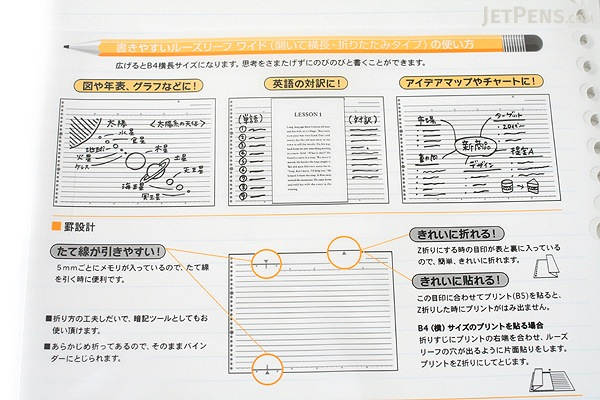 Maruman Smooth to Write Loose Leaf Paper Wide (Folded) - B5 to B4 - 7 mm Rule - 26 Holes - 15 Sheets - MARUMAN L1290