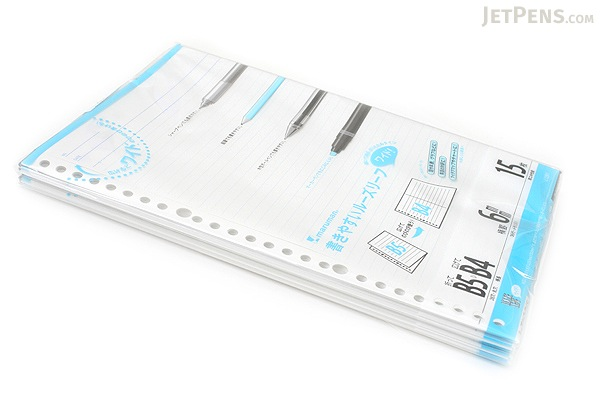 Maruman Smooth to Write Loose Leaf Paper Wide (Folded) - B5 to B4 - 6 mm Rule - 26 Holes - 15 Sheets - Bundle of 5 - MARUMAN L1291 BUNDLE