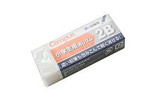 Kokuyo Campus Student Eraser - For 2B Lead - KOKUYO KESHI-C100-1