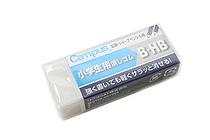 Kokuyo Campus Student Eraser - For B/HB Lead - KOKUYO KESHI-C100-2