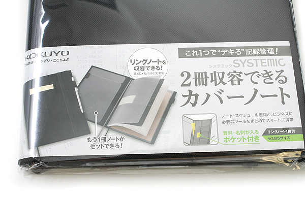 Kokuyo Systemic Refillable Notebook Cover - Twin Ring Notebook with Edge Title - Semi B5 - Normal Rule - Black - KOKUYO NO-683B-D