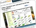 CrunchGear article screenshot