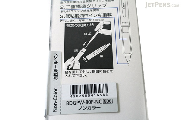 Pilot Dr. Grip Pure White Ballpoint Pen - 0.7 mm - White Accent Body - PILOT BDGPW-80F-NC