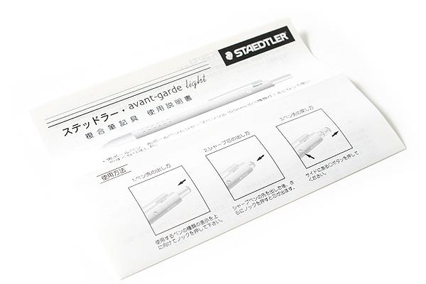 Staedtler Avant Garde Light 2 Color 0.7 mm Ballpoint Multi Pen + 0.5 mm Pencil - Carmine Red Body - STAEDTLER 927AGL-CM