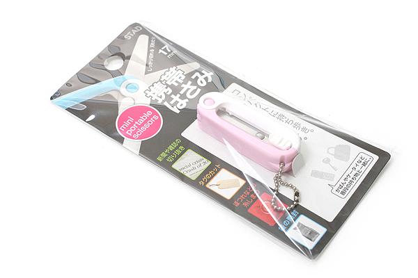 Stad Mini Scissors Keychain - Pink - STAD SS103PK